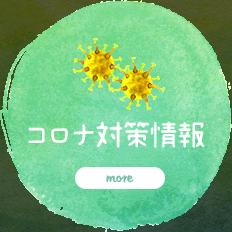 h-banner01